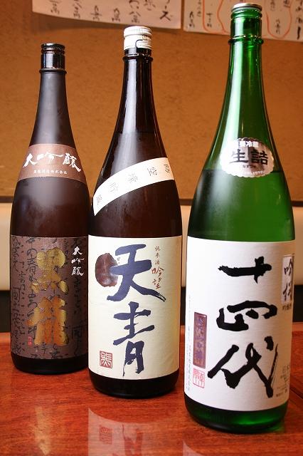 十四代・黒龍などの日本酒